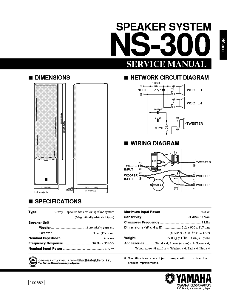 ns 300:
