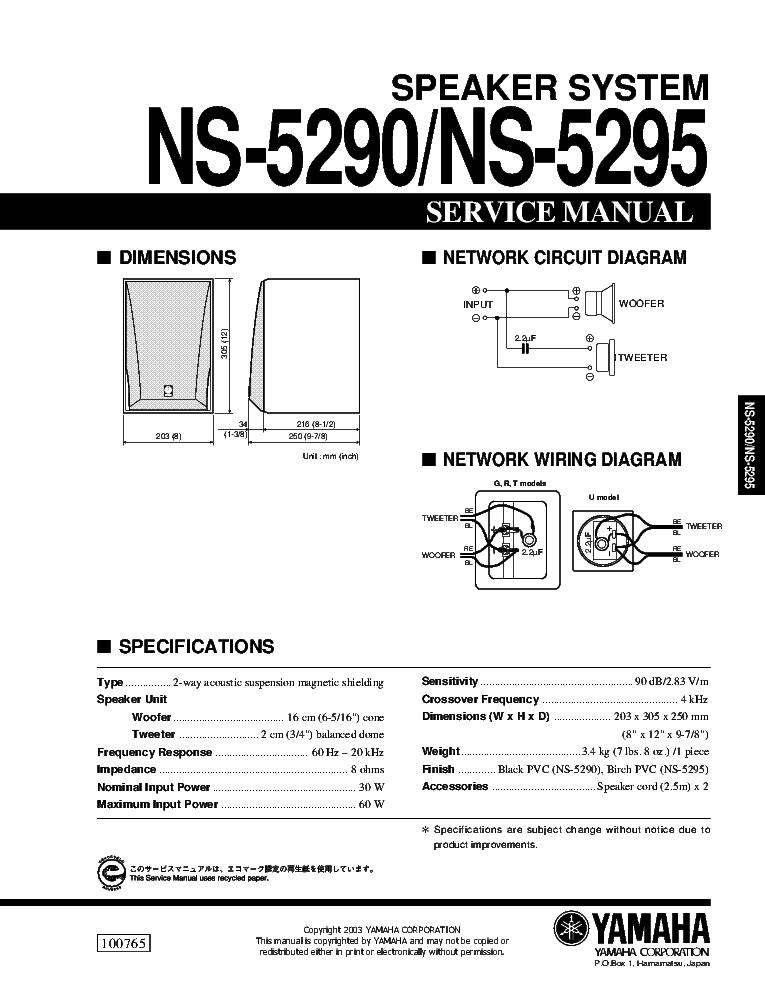 Dsp ax620 service Manual