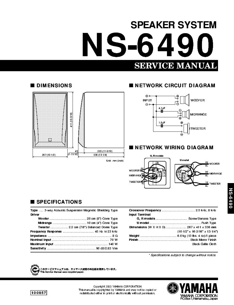 YAMAHA A560 Service Manual download, schematics, eeprom, repair info on