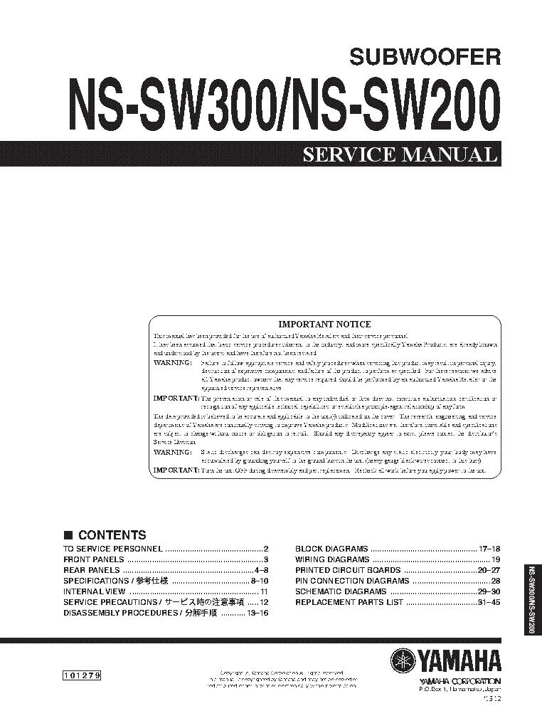 black 1.0 Yamaha NS-SW300 subwoofer