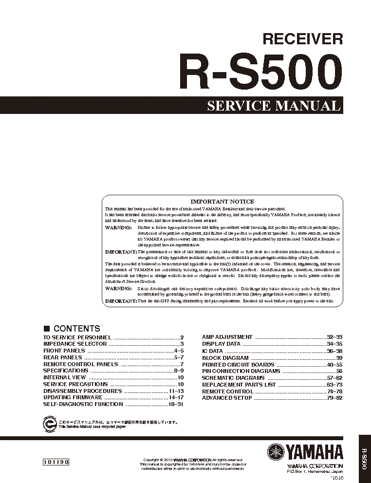 yamaha r s500 sm service manual download schematics