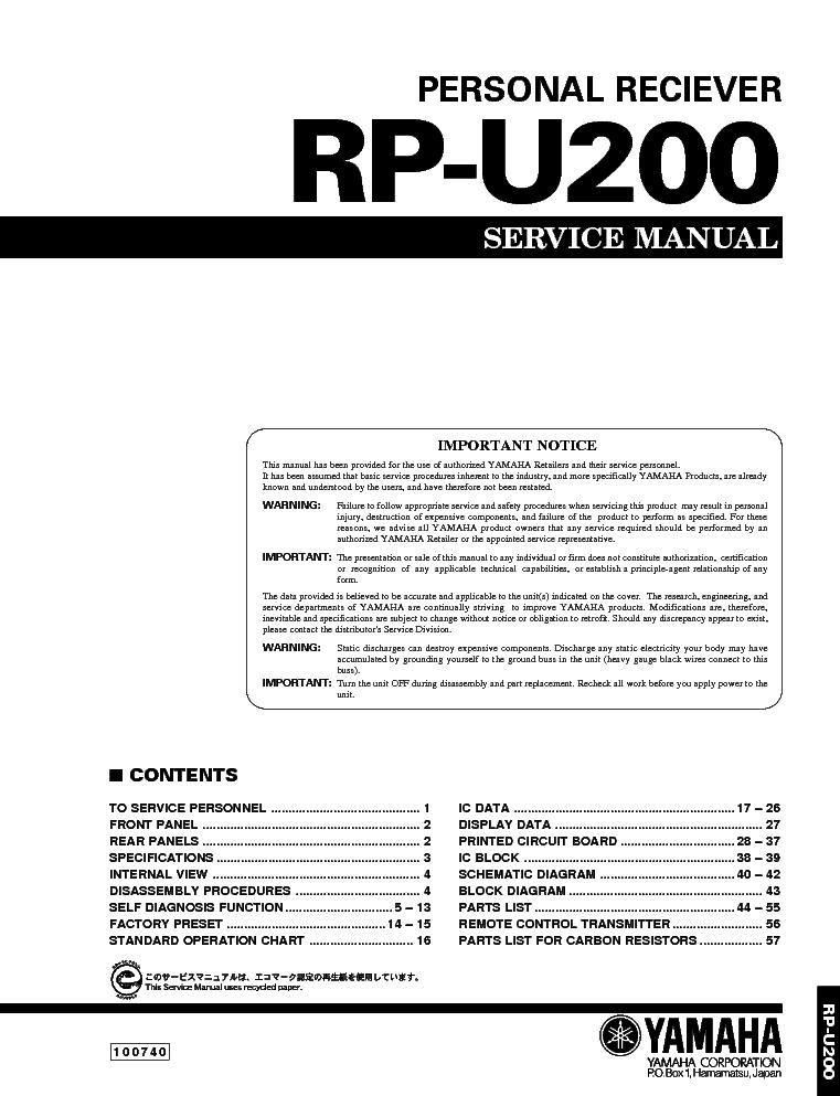 yamaha rp u200 service manual download schematics eeprom repair rh elektrotanya com Dental U200 U200 Channel Lineup