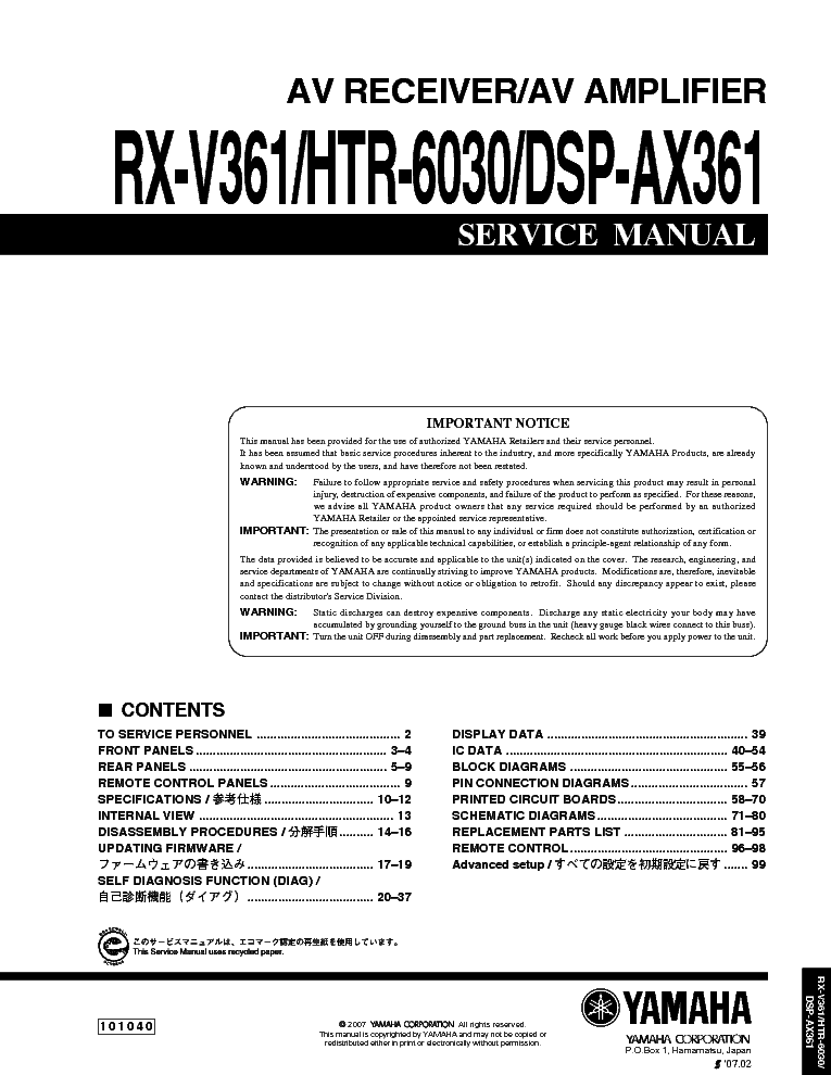 yamaha rx v361 htr 6030 dsp ax361 sm service manual download rh elektrotanya com yamaha rx v361 manuel yamaha rx-v361 user manual