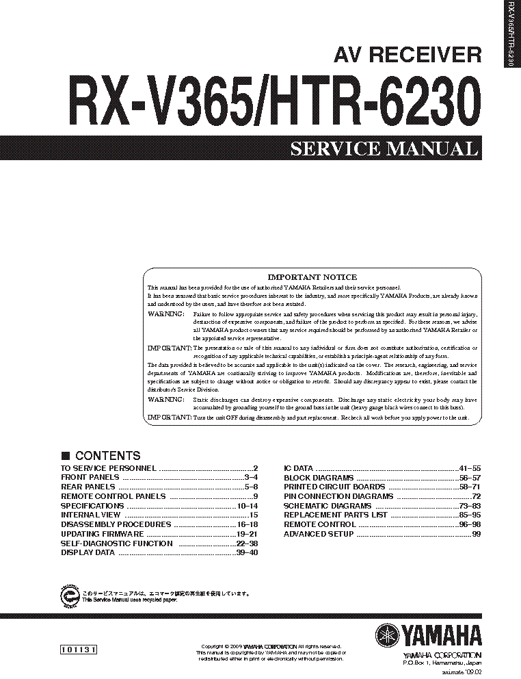 yamaha crx e320 mcr e320 nx e700 service manual download schematics rh elektrotanya com yamaha instruction manual for tmax dx 2017 yamaha dtxpress iv instruction manual