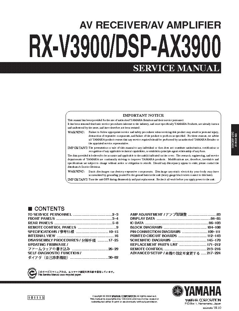 yamaha rx v3900 dsp ax3900 sm service manual download. Black Bedroom Furniture Sets. Home Design Ideas