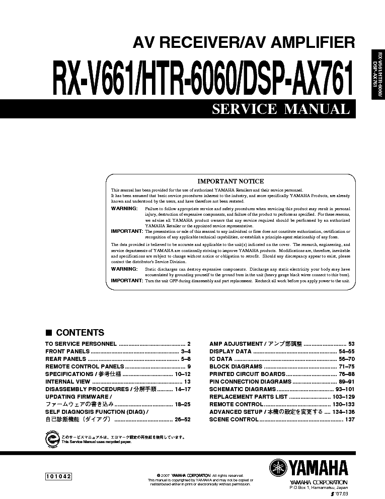 yamaha pf 1000 pf 800 stereo turntable service manual download rh elektrotanya com Yamaha RX-V659 Multi Channel Input Yamaha RXV 683
