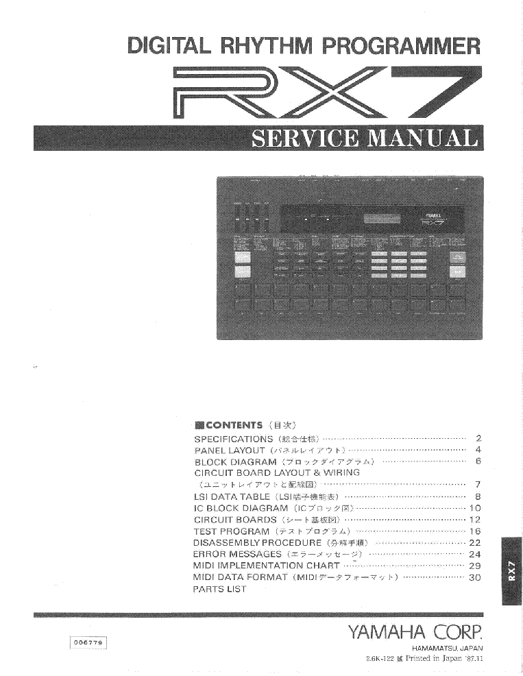 yamaha rx7 manual user guide manual that easy to read u2022 rh sibere co Yamaha RX-1 Mountain Seats Yamaha RX-1