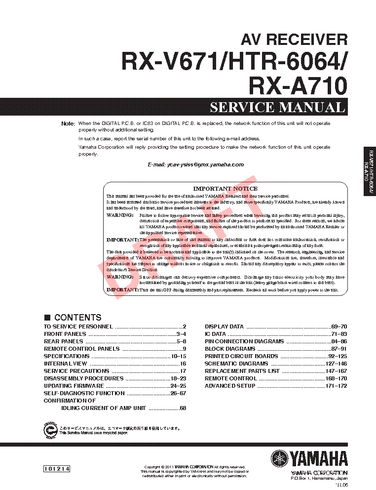 yamaha rxv671 service manual download schematics eeprom repair rh elektrotanya com yamaha rx-v671 manual download pdf yamaha rx-v671 manual español