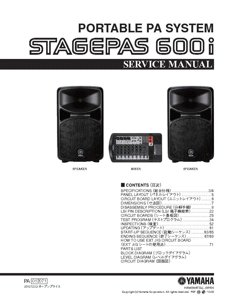 Yamaha Stagepas Service Manual