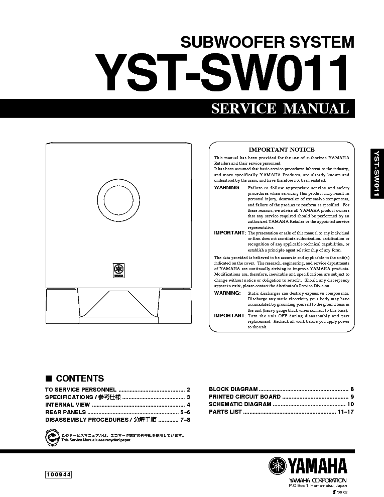 Schematic For Yamaha Subwoofer Sw