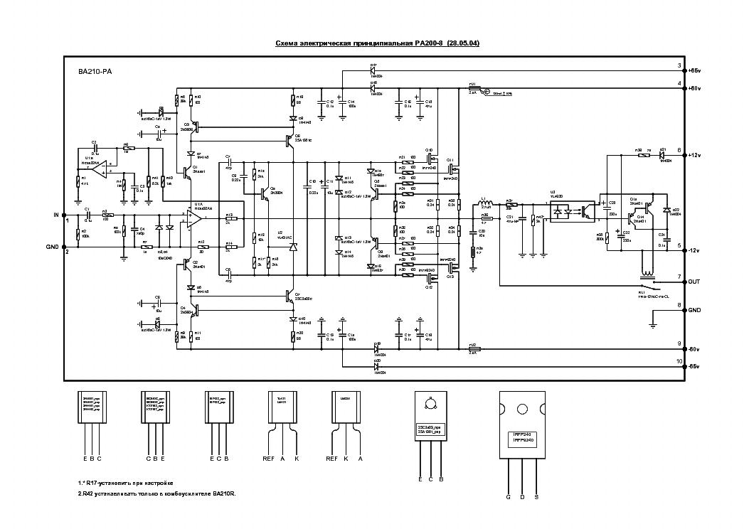 Yerasov Ba210 Bass Guitar Amplifier Schematic Service Manual Download  Schematics  Eeprom