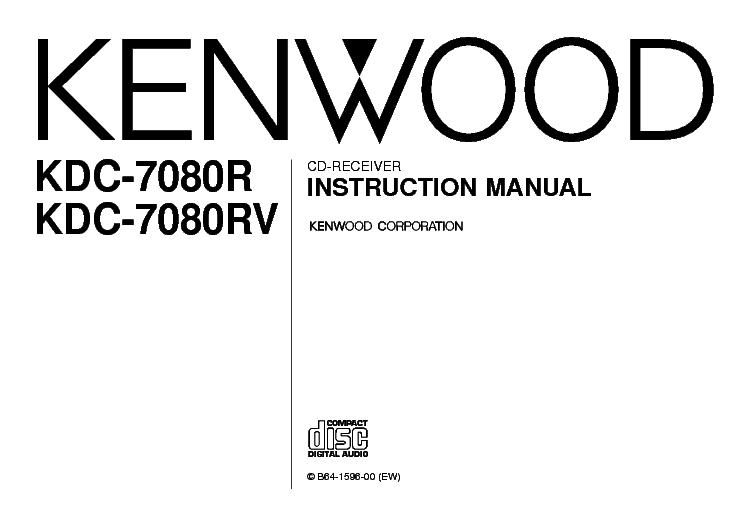 Kenwood Krf