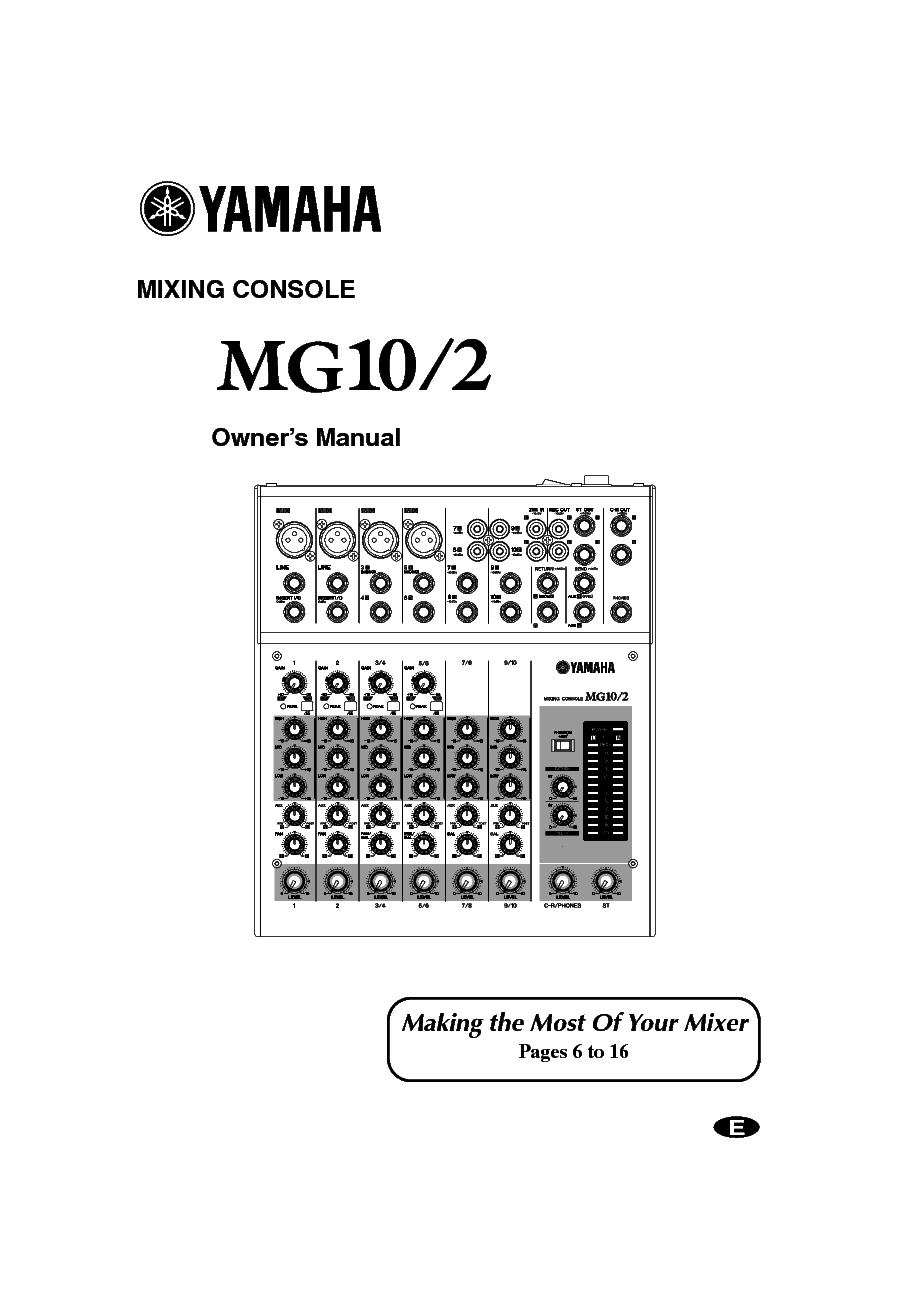 yamaha mx