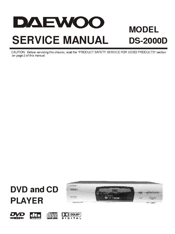 NEW DRIVERS: DAEWOO DS-2000D