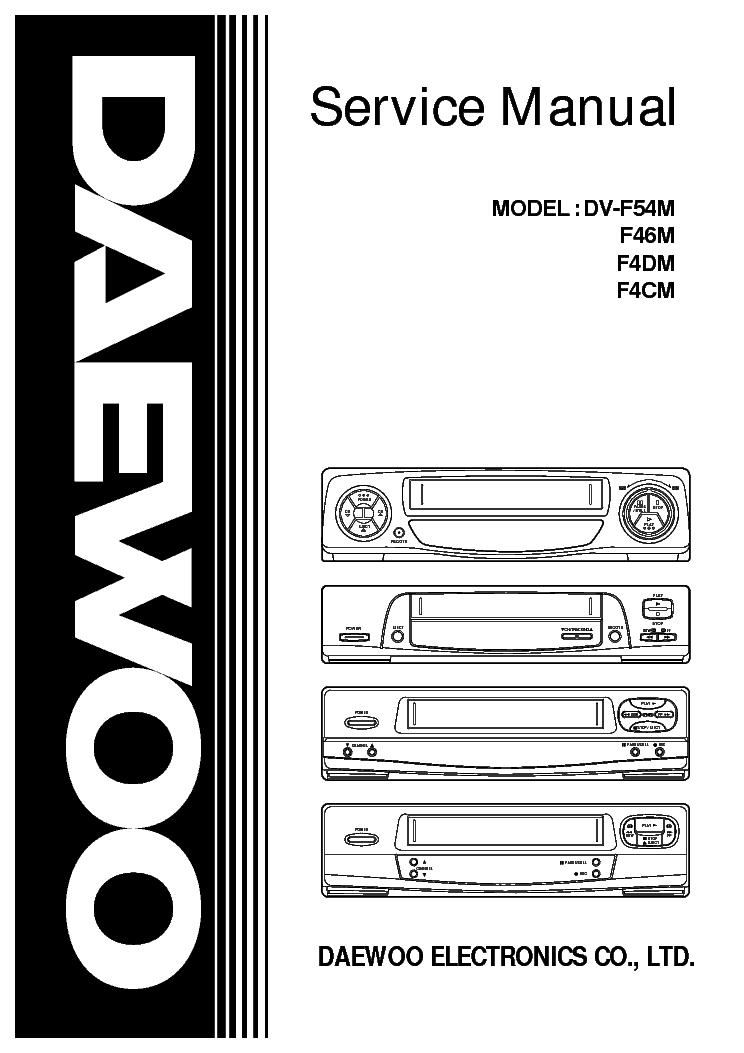 DAEWOO DG-K21 DRIVER DOWNLOAD FREE