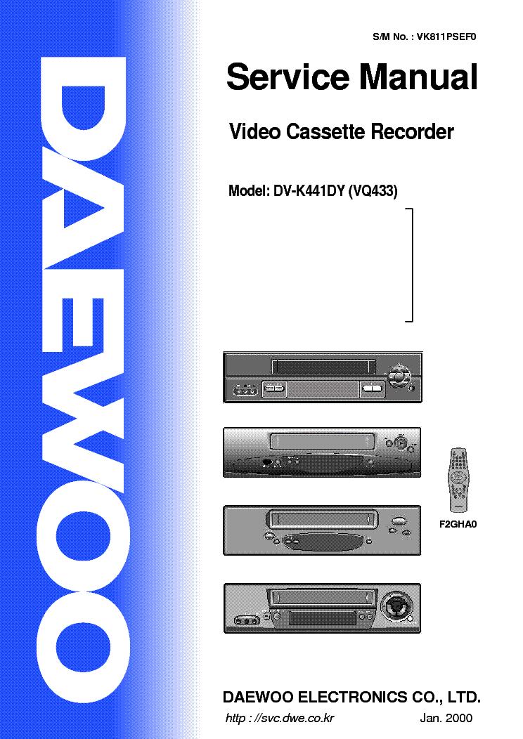 DAEWOO DS-2000D DRIVER UPDATE