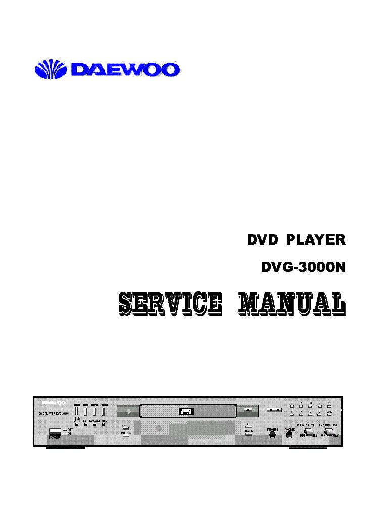 DAEWOO DM-K42 SM Service Manual download, schematics, eeprom, repair