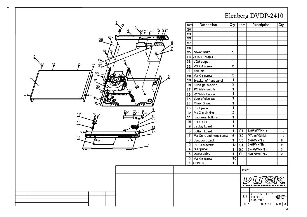 ELENBERG DVDP-2410 SCH