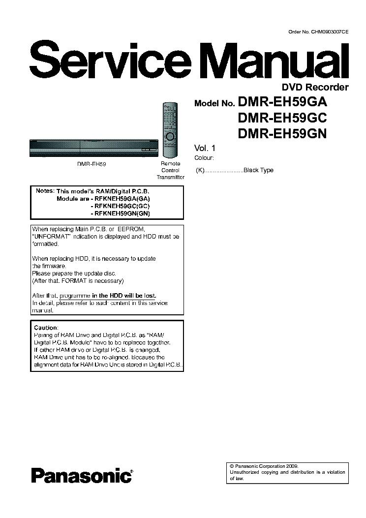 Panasonic DMP-BD10PP Blu-ray Player Windows 8 X64