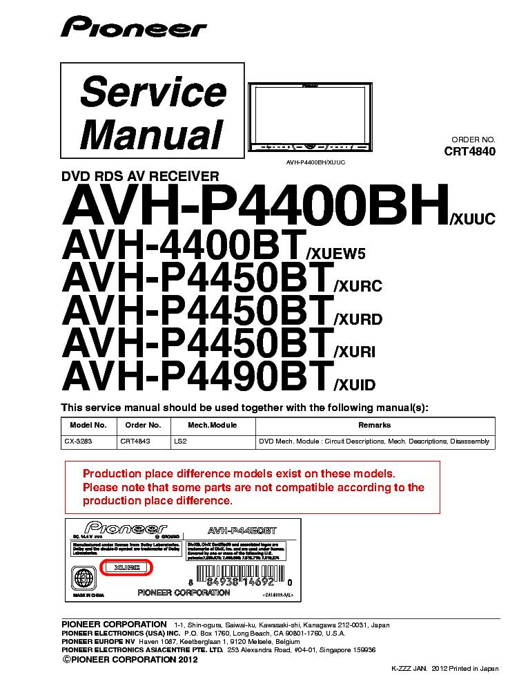 pioneer avh p4400bh avh 4400bt avh p4450bt avh p4490bt crt4840 service manual free