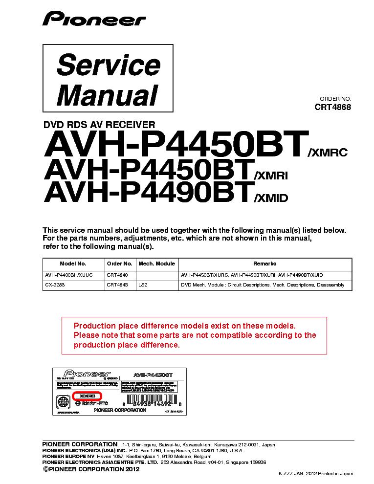 pioneer_avh p4450bt_avh p4490bt_crt4868.pdf_1 pioneer avh p4450bt avh p4490bt crt4868 service manual download pioneer avh-p4450bt wiring diagram at readyjetset.co