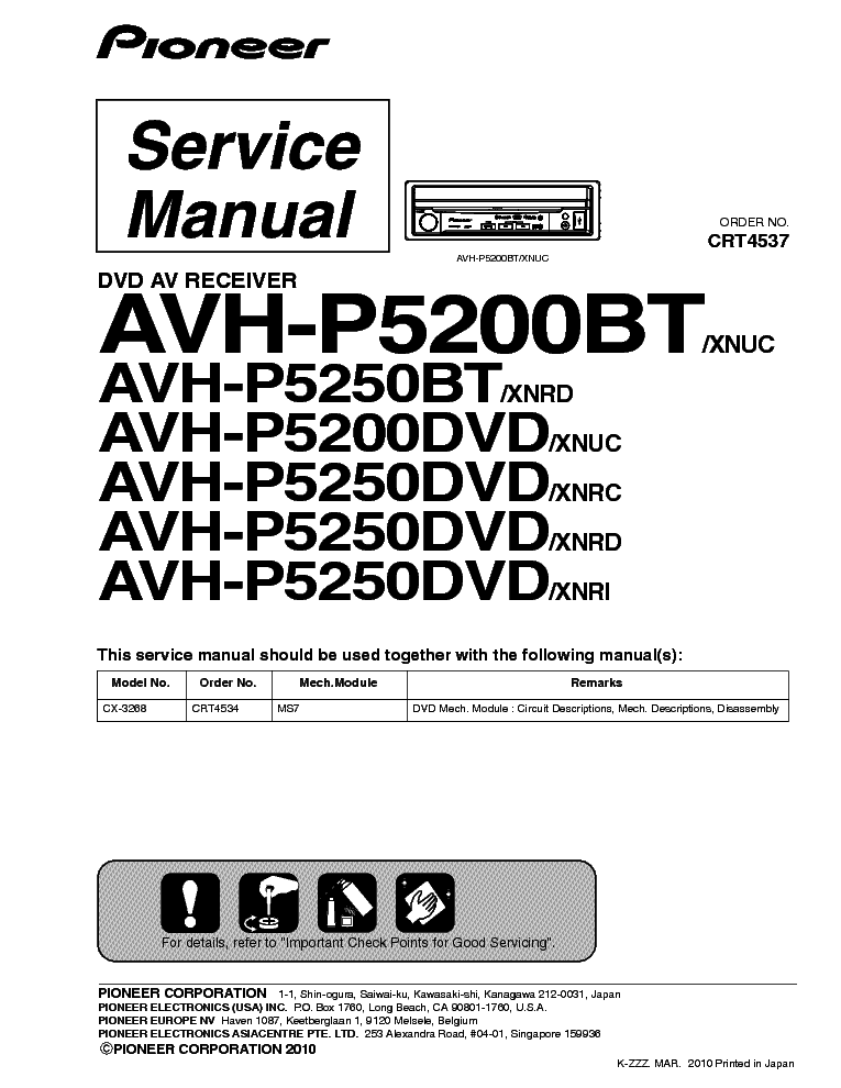 pioneer_avh p5200bt_p5200dvd_p5250dvd_sm.pdf_1 pioneer avh p5200bt p5200dvd p5250dvd sm service manual download pioneer avh-p5200bt wiring diagram at gsmportal.co