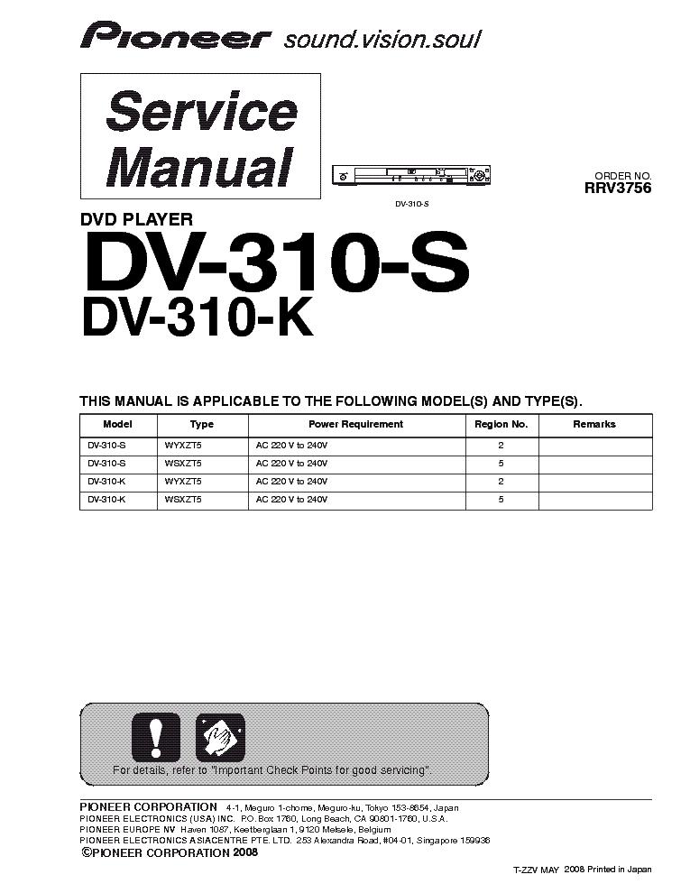 pioneer dv 310 s k sm service manual download schematics eeprom rh elektrotanya com Pioneer Electronics Pioneer Electronics