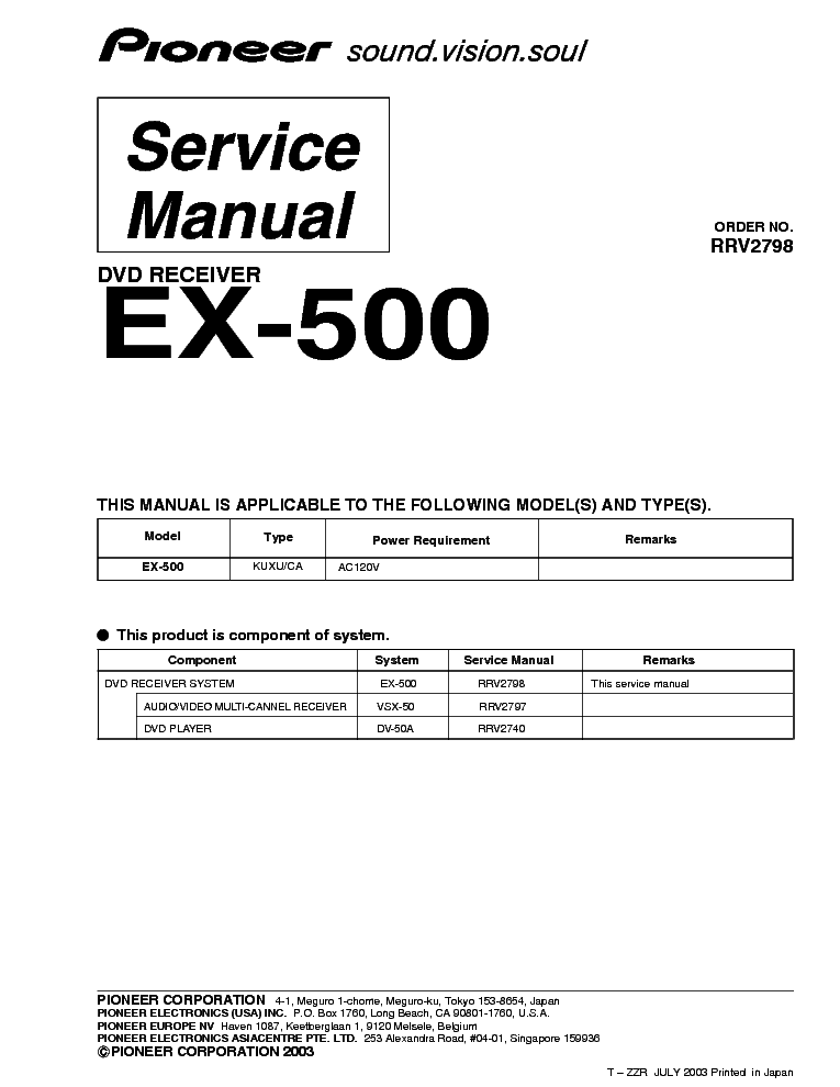 pioneer_ex 500_rrv2798_dvd_receiver_supplement.pdf_1 pioneer avh p4400bh avh 4400bt avh p4450bt avh p4490bt crt4840 pioneer avh-p4450bt wiring diagram at readyjetset.co