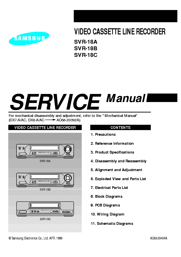 Svr Samsung 1640 Инструкция