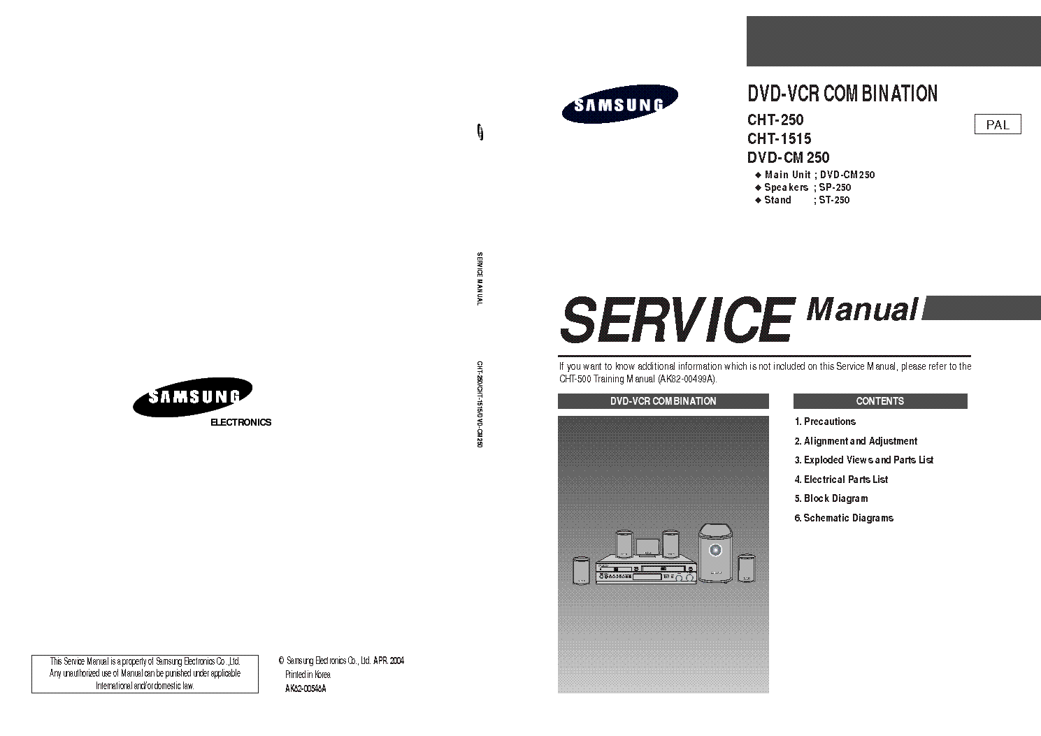 Cm250 Wiring Diagram Libraries Cm Schematic Data Schemasamsung Dvd Service Manual Download Schematics Eeprom