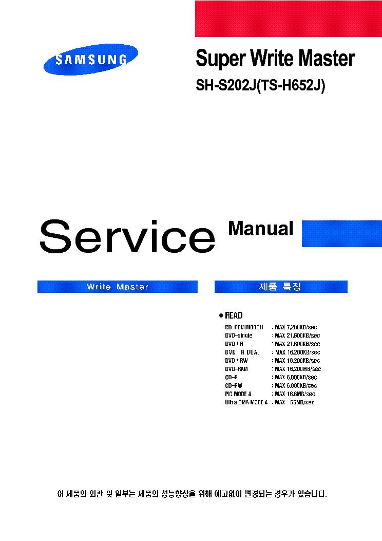 Samsung SH-S202J Driver FREE