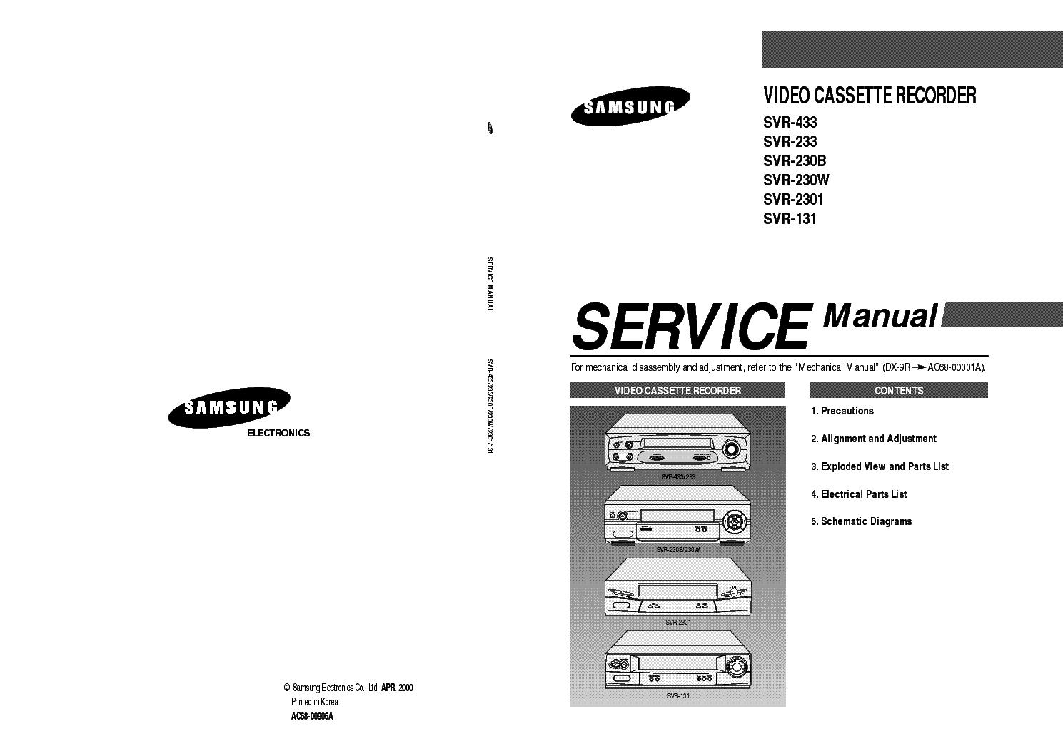 ...инструкция по ремонту, service manual Samsung, сервисная инструкция самсунг, schematic diagram, схема, на.