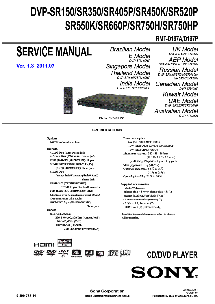 sony dvp sr150 sr350 sr405p sr450k sr520p sr550k sr660p sr750h rh elektrotanya com DVD Player Cords DVD Player Instruction Manual