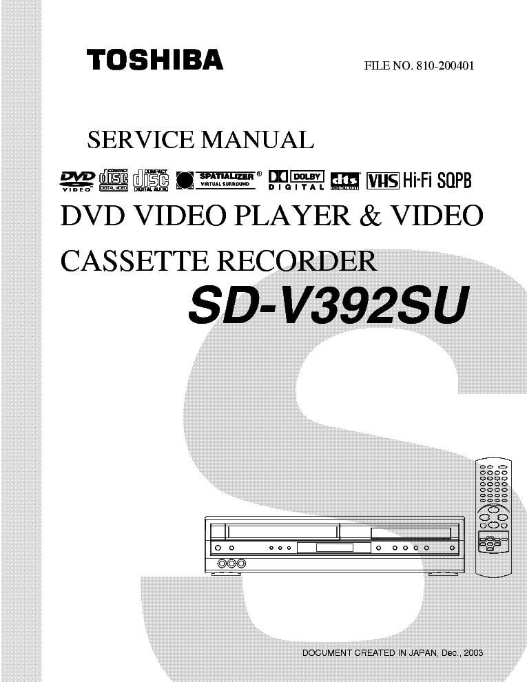 Toshiba dvd recorder manual download.