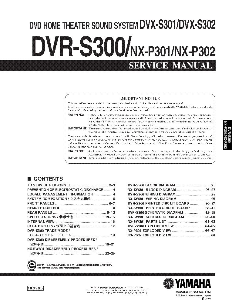 yamaha dvr s300 s301 service manual schematics eeprom yamaha dvx s301 s302 dvr s300