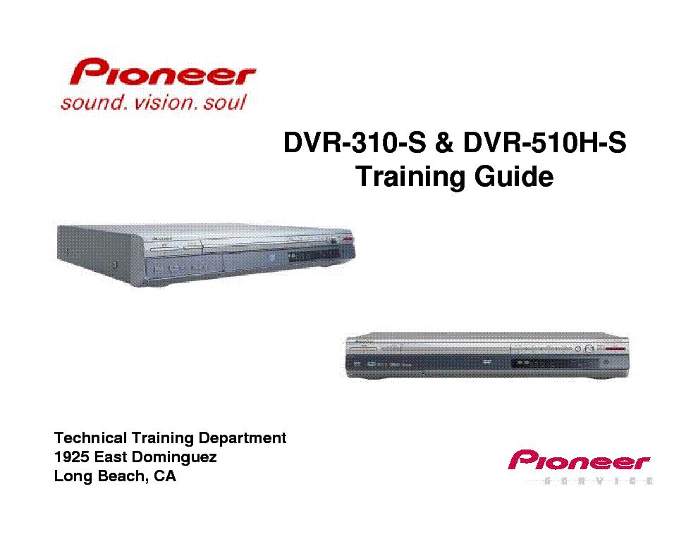 pioneer dvr 310 s dvr 510h s training guide service manual download rh elektrotanya com Annke DVR User Manuals Annke DVR User Manuals