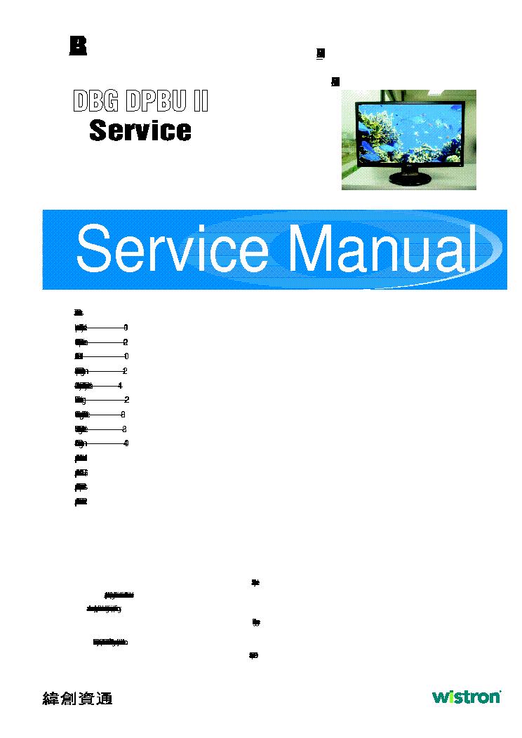 acer v193hq rc185ac anu ae01 service manual download schematics rh elektrotanya com Acer HT2000 Motherboard Manual Acer Motherboard Manual Da061-3D