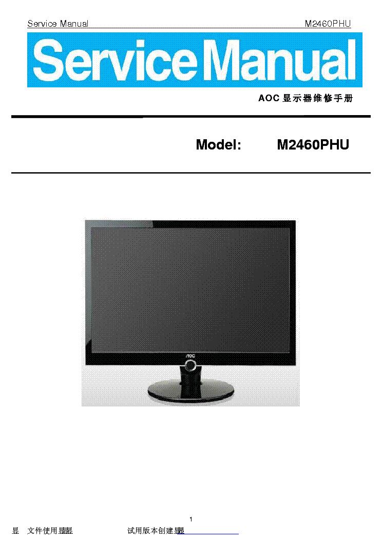 aoc monitor 2436vh manual daily instruction manual guides u2022 rh testingwordpress co