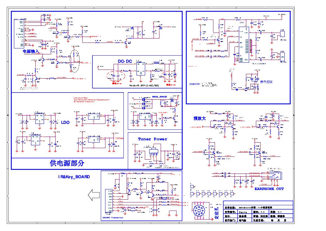 скачать TSUMU58NWHJ-LF-1 pdf