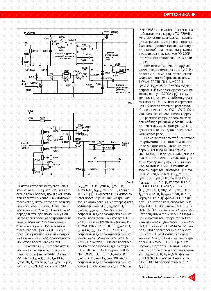 Daewoo Cmc 1509b Sch Service Manual Download Schematics