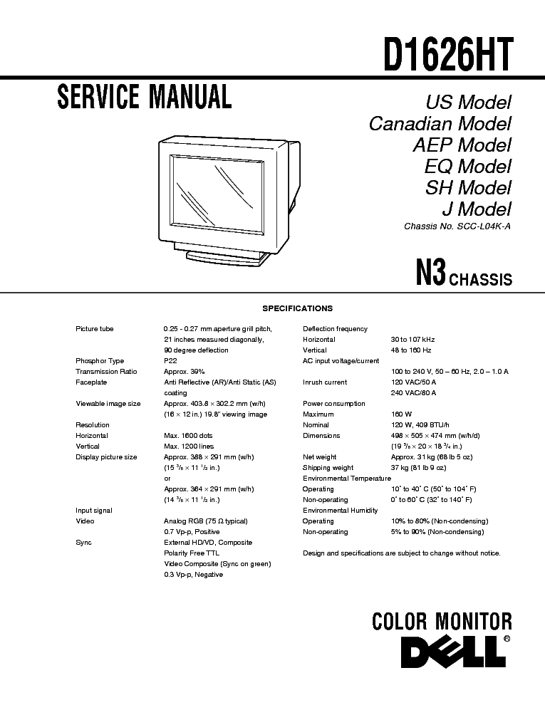 DELL D1626HT CHASSIS N3 service manual (1st page)