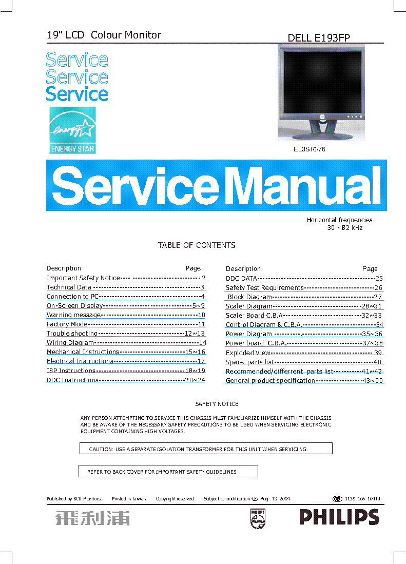 dell e193fp service manual download schematics eeprom repair info rh elektrotanya com dell monitors service manual 2007fpb dell e193fp monitor service manual