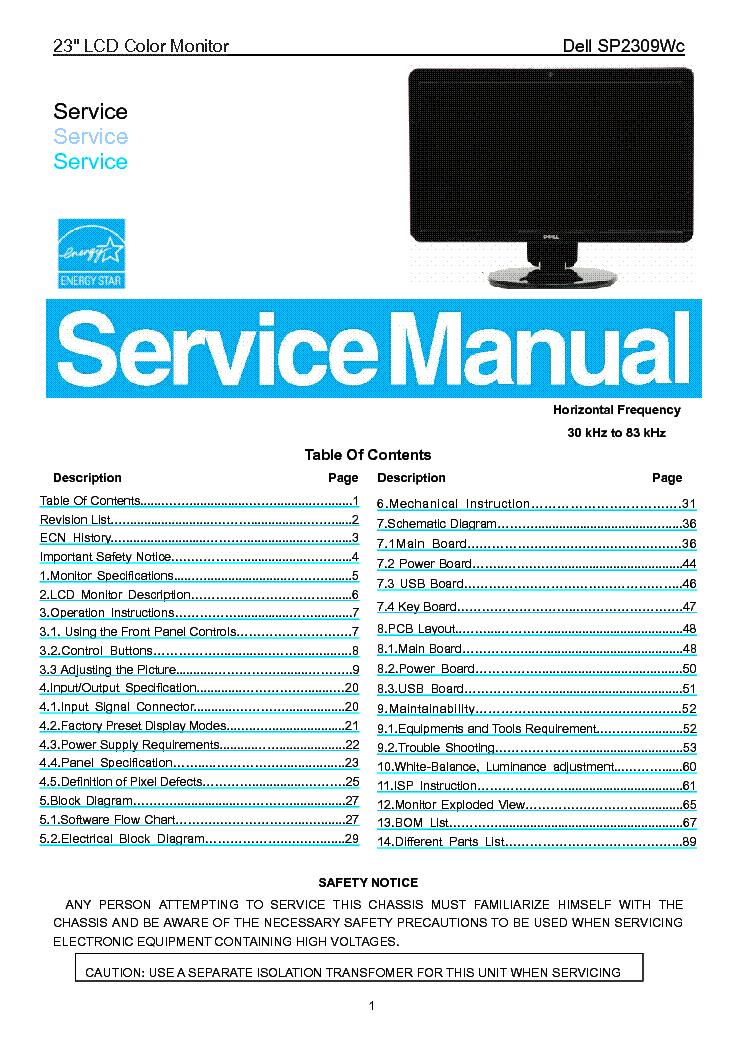dell sp2309wc 23inch sm service manual download schematics eeprom rh elektrotanya com dell 2408wfp repair manual dell 2408wfp repair manual