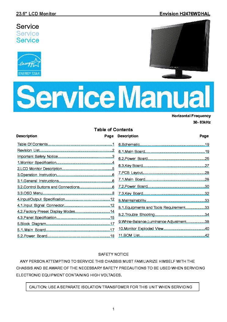 Инвизион g2461w инструкция скачать бесплатно
