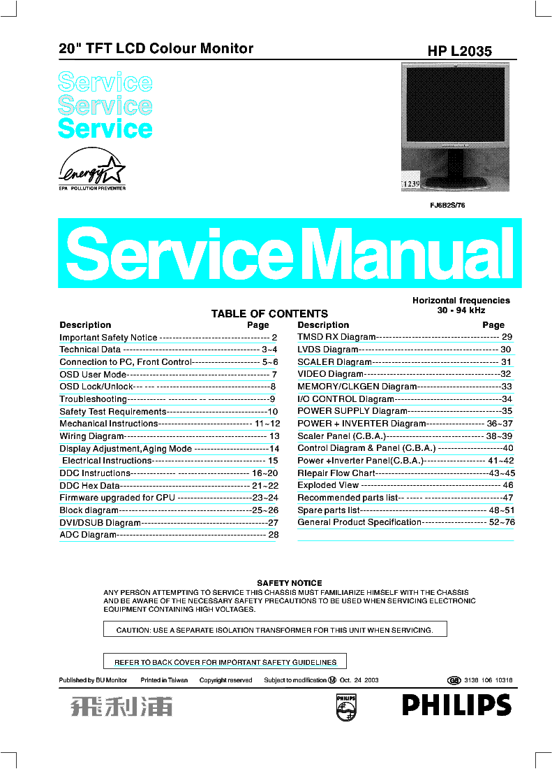 HP L2035 service manual (1st page)