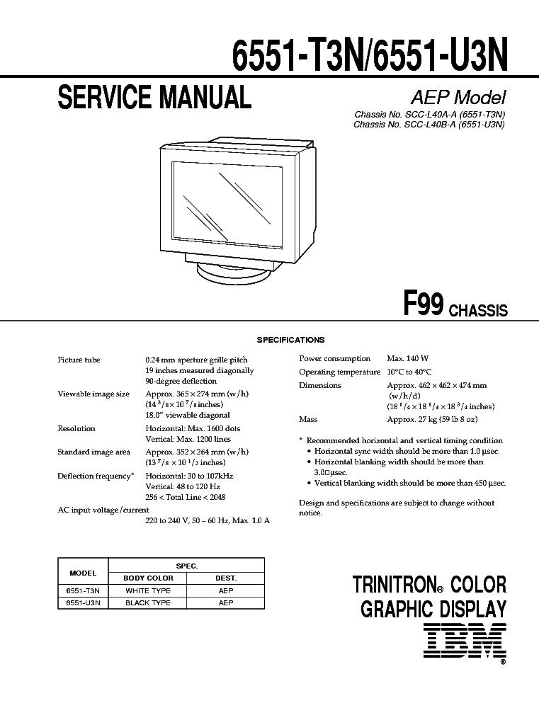 Ibm 6551