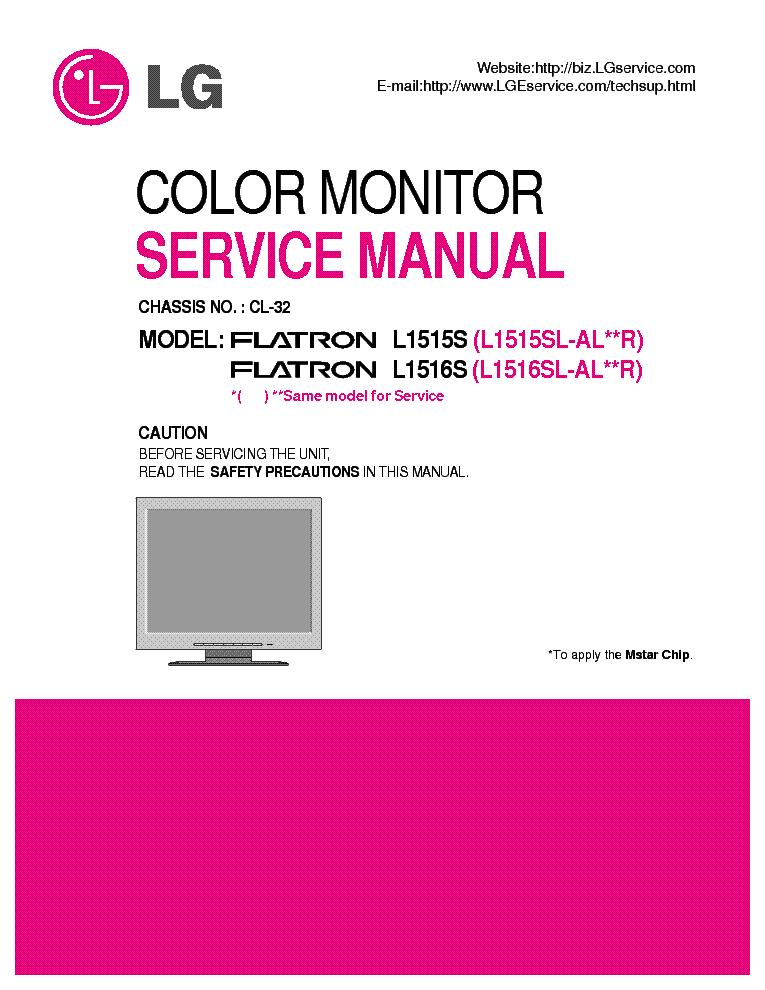 Схема монитора LG FLATRON L1515S (L1515SL-AL**R), L1516S (L1516SL-AL**R) .
