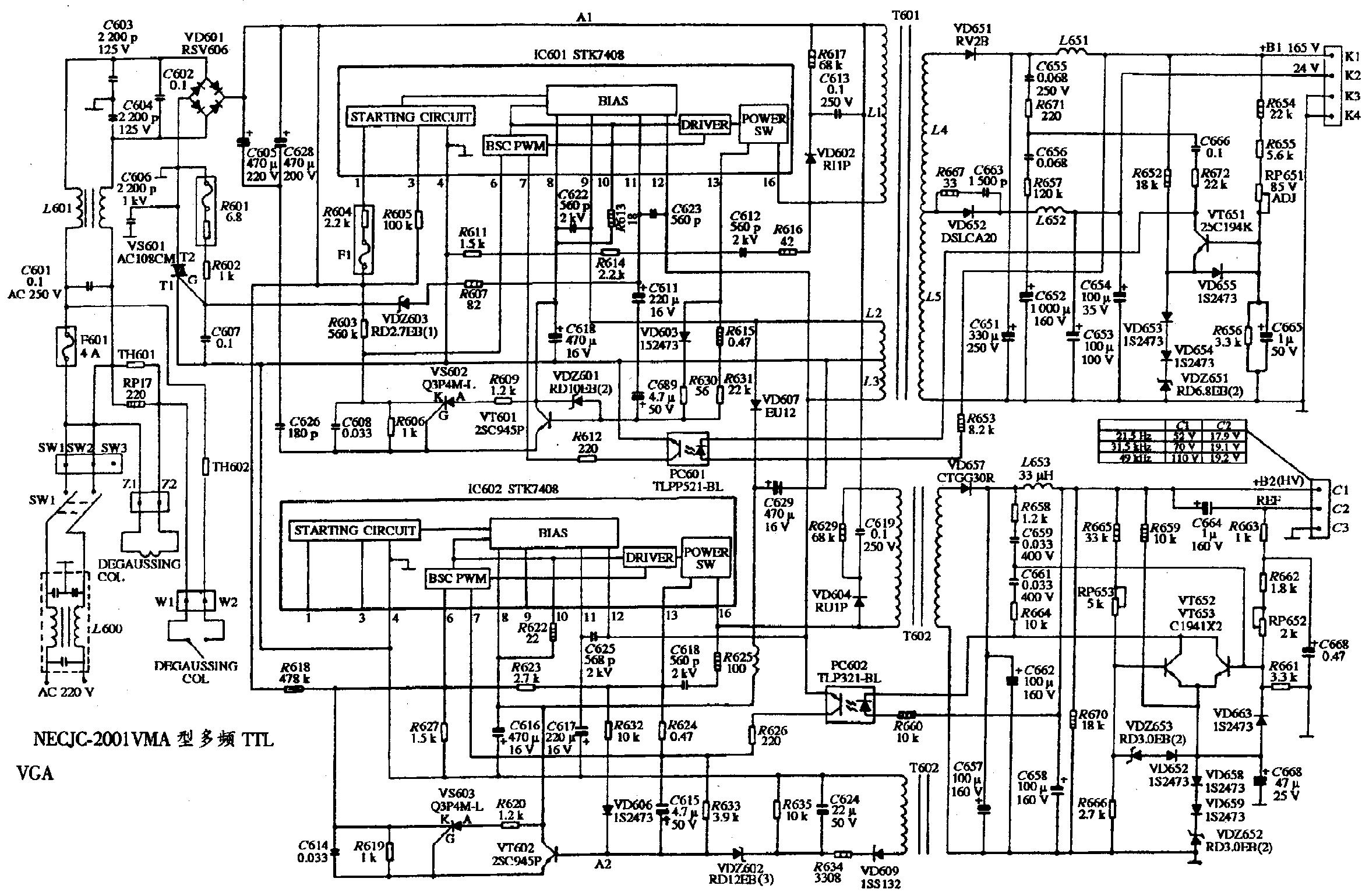 nec multisync xl jc 2001 monitor service manual download schematics rh elektrotanya com Service ManualsOnline Manual Book