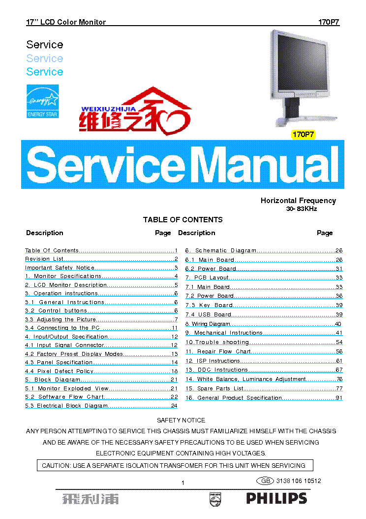 PHILIPS 170P7 17INCH service manual (1st page)