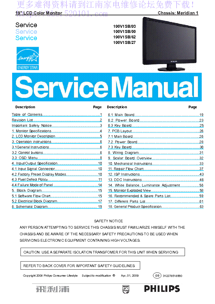 Philips 105S21/75 Monitor 64 BIT Driver
